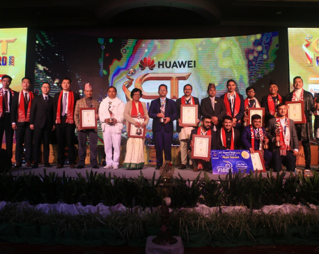 Huawei ICT Awards 2020 concludes