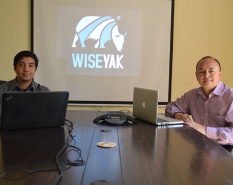 Using artificial intelligence to solve health care issues in Nepal