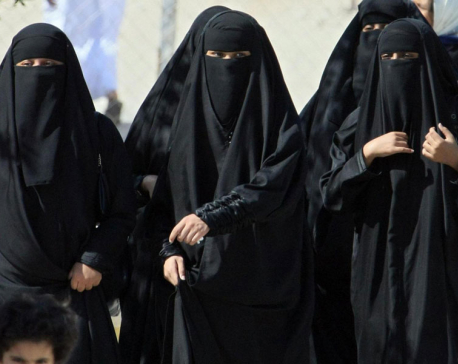 Saudi Arabia celebrates its first ever Women's Day