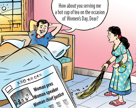 Is women empowerment just women employment?