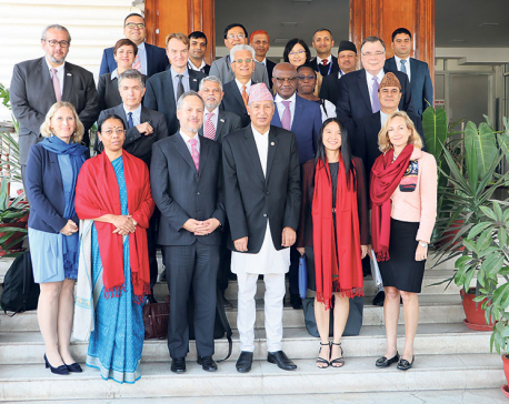 Executive directors of the World Bank Group praise Nepal's progress