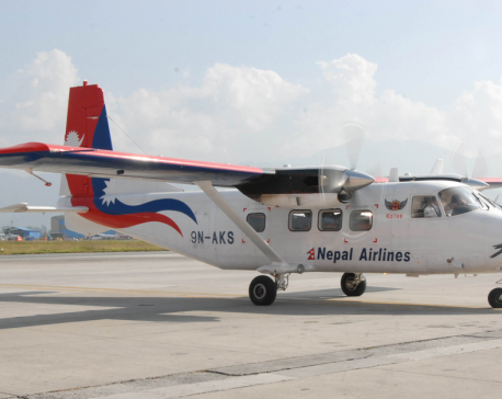 NAC brings fourth 17-seater aircraft from China