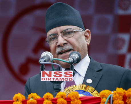Nobody can stop election: PM Dahal