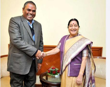 Swarajfelicitates FSFN Chair Yadav
