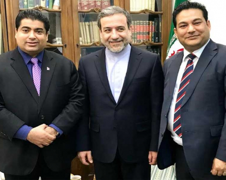 Chair Dhakal meets Iranian foreign minister