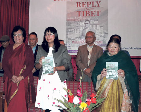 Yami releases 'Reply from Tibet'