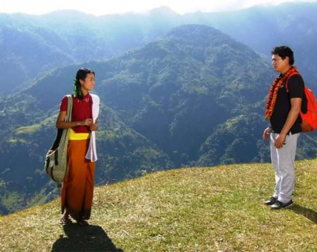 Nepali movie Yaree to hit screens on Saturday