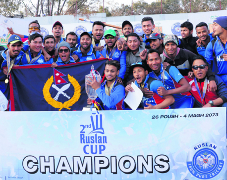 Police wins Ruslan cricket title