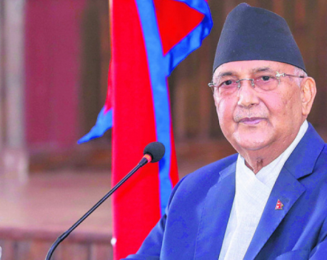 PM Oli to expand Cabinet today