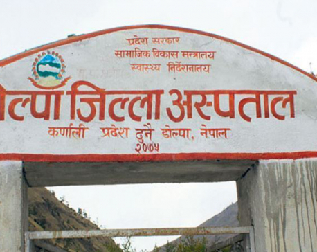 Doctor at Dolpa Hospital tests positive for COVID-19