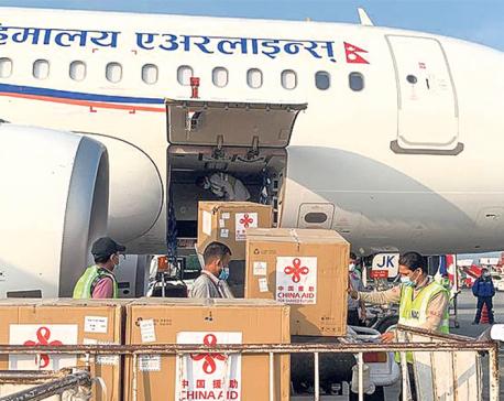 Himalaya Airlines brings vaccines at no cost