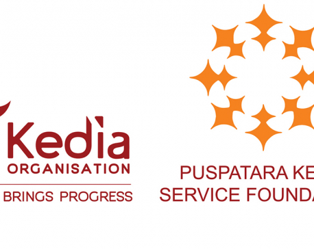 Puspatara Kedia Service Foundation donates Rs 700,000 to COVID-19 funds