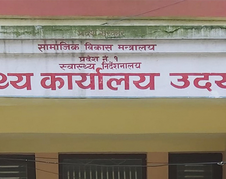COVID-19 Udayapur: 13 new cases, 22 recoveries and 2 deaths