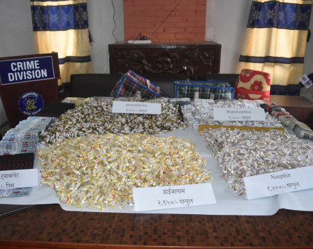 Police confiscate huge cache of illegal drugs from Bhaktapur, three arrested
