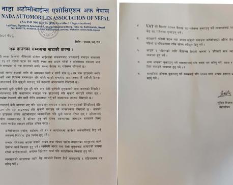 NADA urges govt to ease lockdown measures