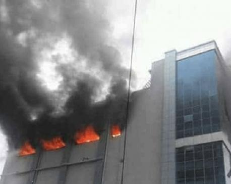 Fire ablaze at Bhatbhateni