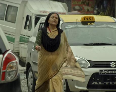 Trailer of Nepali movie 'Aama', third trending video on YouTube