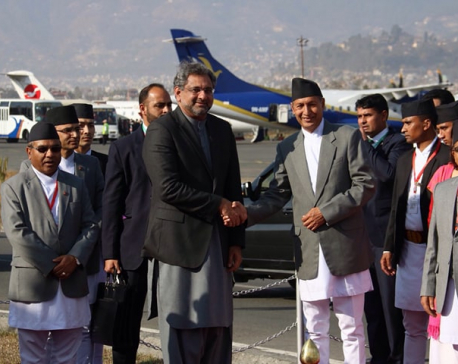 Nepal welcomes Pak bilateral visit after 24 years
