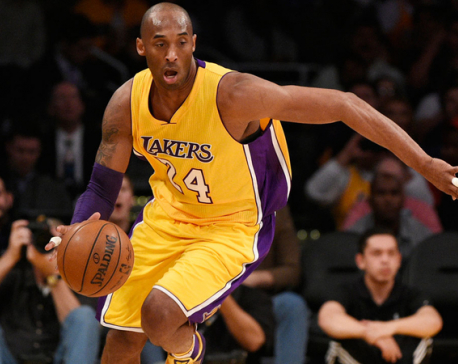 Kobe Bryant to be honored at Oscars ceremony