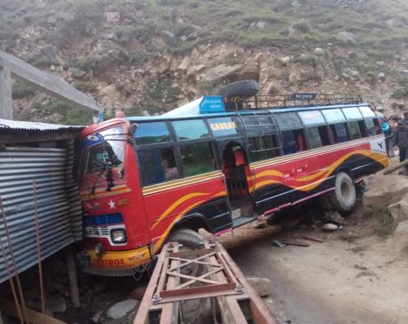 One dies in Jumla bus accident