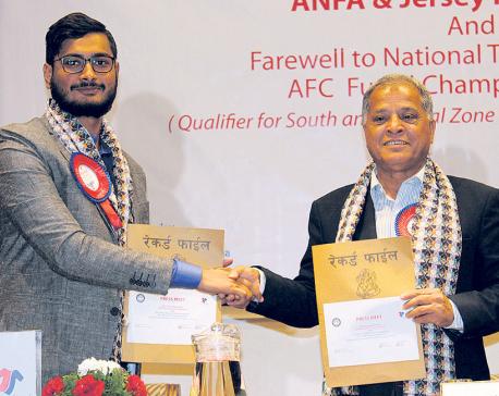 ANFA, Jersey Pasal ink kit sponsorship deal