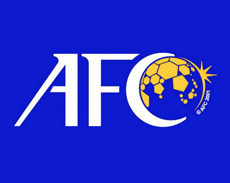 Nepal to host AFC U-16 qualifiers