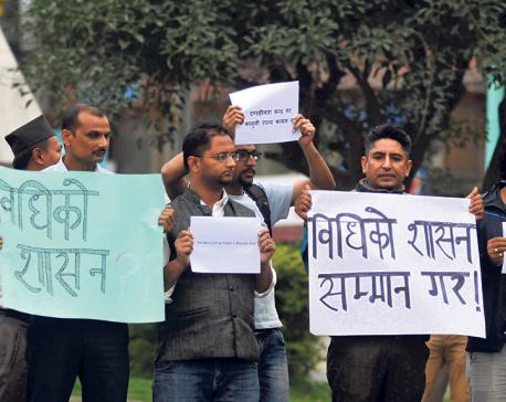 SC asks govt to submit Dhungel pardon file