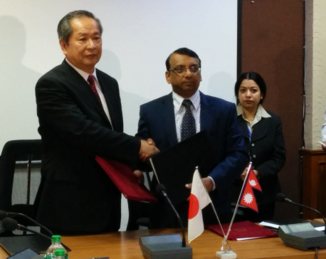Japan extends scholarship scheme for Nepal government officers