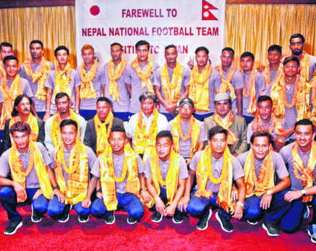 Nepali team flying to Japan after 20 years