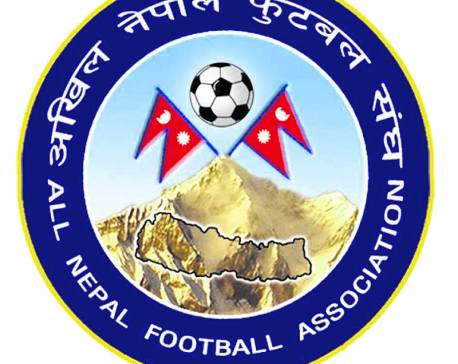 ANFA kicks off AFC 'A' Coaching Course