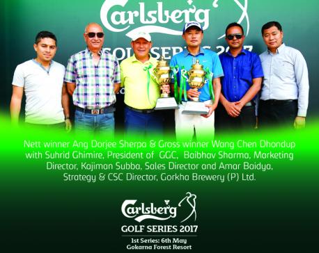 Ang Dorjee, Wangchen clinch golf tittles