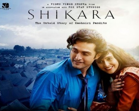 'Shikara' mints IRs 12M at box office on day one