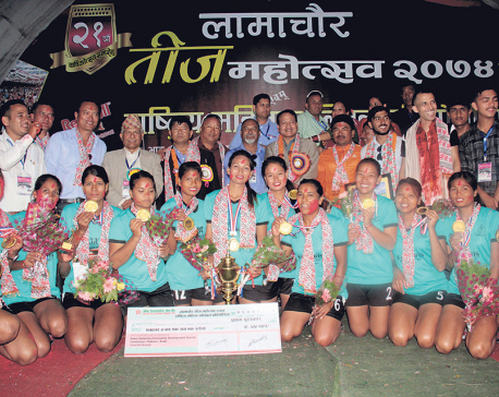 APF clinches women's volleyball title