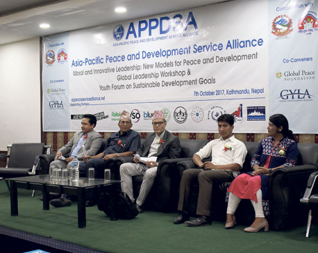 APPDSA Youth leadership workshop concludes