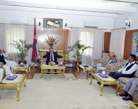 PM Dahal holds meeting with Federal Alliance