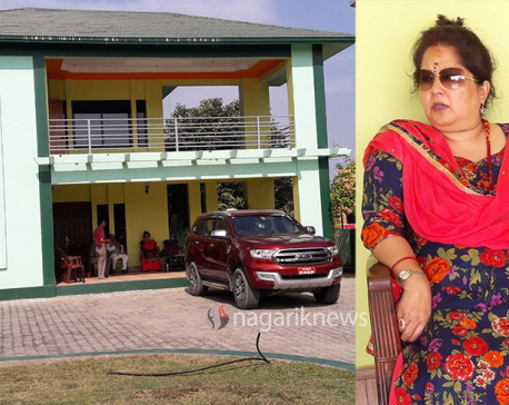 First Lady Arju buying house at Dhangadhi, cost thirty million