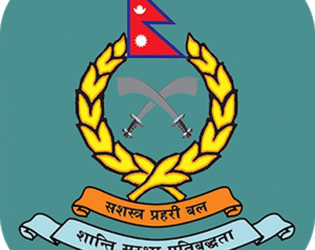 APF head constable involved in destroying evidence arrested