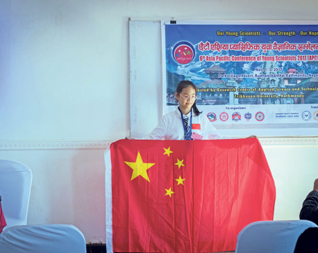 Asia Pacific Conference: A platform for Young Scientists