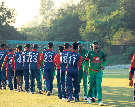 Asif shines in Nepal's win over Bangladesh
