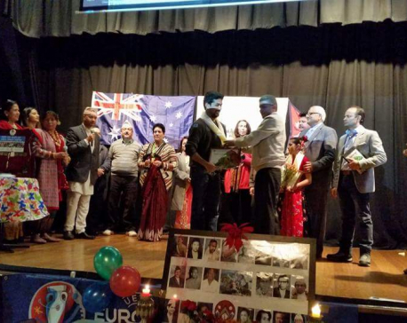 203rd Bhanu Jayanti celebrated in Australia