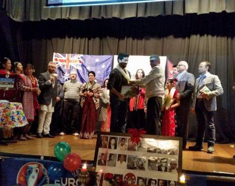 203rd Bhanu Jayanti celebrated in Australia