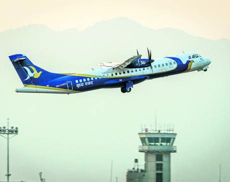 Buddha starts operation of new aircraft