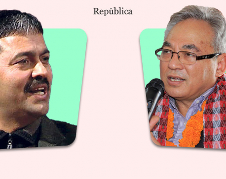 UML's Thapa and opposition alliance's Devkota to vie for a vacant National Assembly seat