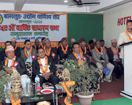 Clarion call to make Baglung an economic hub