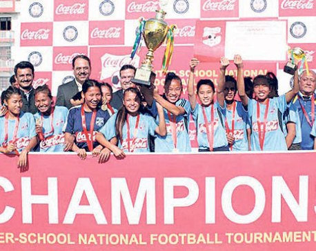 Bal Srijanalaya, Shree Durga win Coca-Cola Cup titles