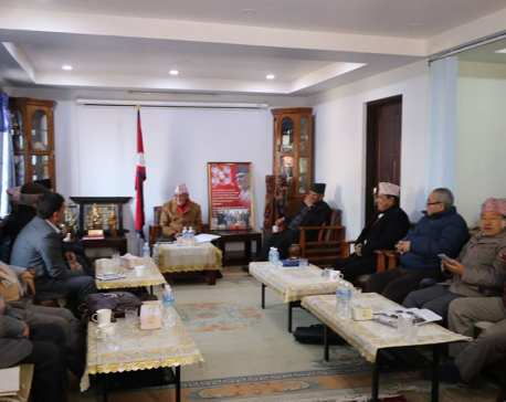 UML, MC unification coordination committee meeting underway