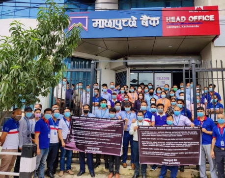 Bankers protest against being 'forcibly' taken to SSF