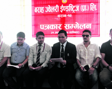 Baraha launches restaurant, 16 D theatre in Dharan