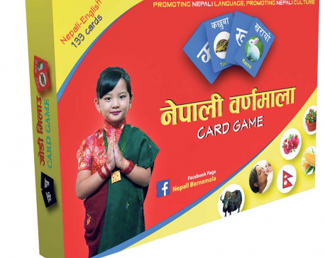 Learning Nepali with fun