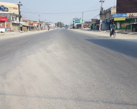 Impact of lockdown in Biratnagar (with photos)